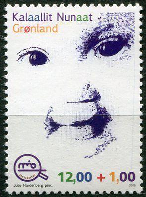 """(2016) MiNr.  ** - Grónsko - Přidanou hodnotu, """"MIO"""" Známka"""