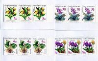 (1997) ZS 51 - 54 - Česká pošta - Ochrana přírody - Chráněná květena