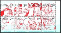 (1996) MiNr. 1357 - 1364 ** - Finsko - 100 let Komiks