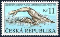 (1997) č. 152 ** - 11 Kč - ČR - ME v plavání a skocích do vody