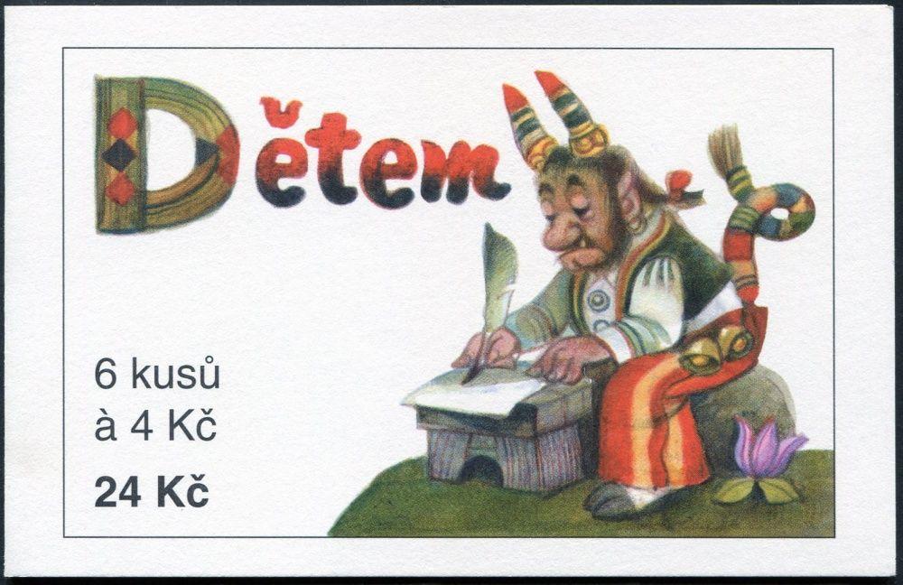 Česká pošta (1998) ZSt 5 - Dětem - čert