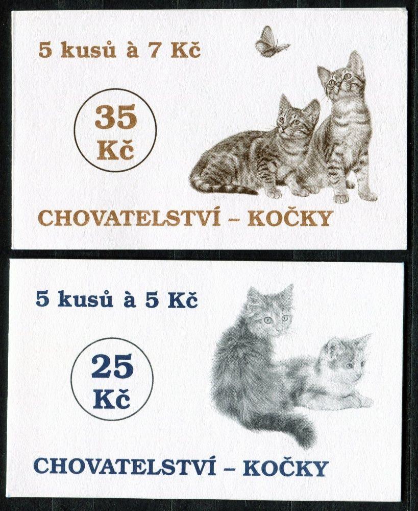 (1999) ZS 71 - 72 - Česká pošta - Chovatelství - Kočky