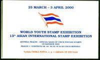 (2000) ZS 79 - Česká pošta - Bangkok 2000