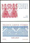 (2003) ZSt 19 - 20 - Lidová tvorba - krajky
