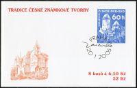 (2005) ZSt 25 - Známková tvorba - Karlštejn
