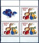 (2011) č. 685 ** - Česká republika - Dětem
