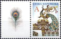 """(2011) č. 702 ** - Česká republika - Brána s pávem """"A"""""""