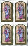 (2012) č. 725 ** - Česká republika - 4-bl - 100. výročí korunovace sochy Panny Marie na Svatém ...