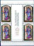 (2012) č. 725 ** - Česká republika - 100.výročí korunovace sochy Panny Marie
