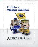 """(2012) č. 727 ** - Česká republika - Vlastní známka """"A""""  Vzor na výšku"""