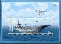(2014) MiNr. 3451 ** - Thajsko - BLOCK  324 - vrtulníková loď
