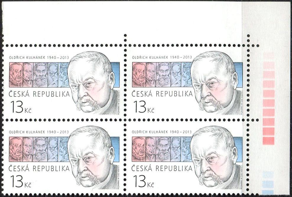 (2015) č. 831 ** - Česká republika - Tradice české známkové tvorby