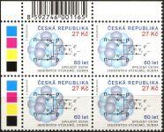 (2016) č. 880 ** - Česká republika - 4-bl - Spojený ústav jaderných výzkumů v Dubně - 60 let