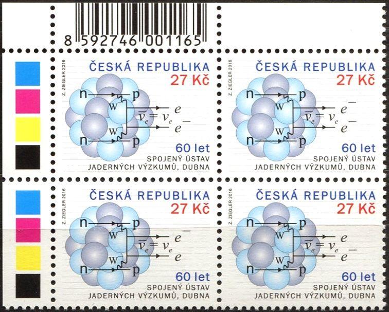 (2016) č. 880 ** - Česká republika - Spojený ústav jaderných výzkumů v Dubně - 60 let