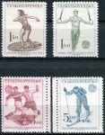 (1951) č. 599 - 602 ** - Československo - IX. sjezd Čs. obce sokolské