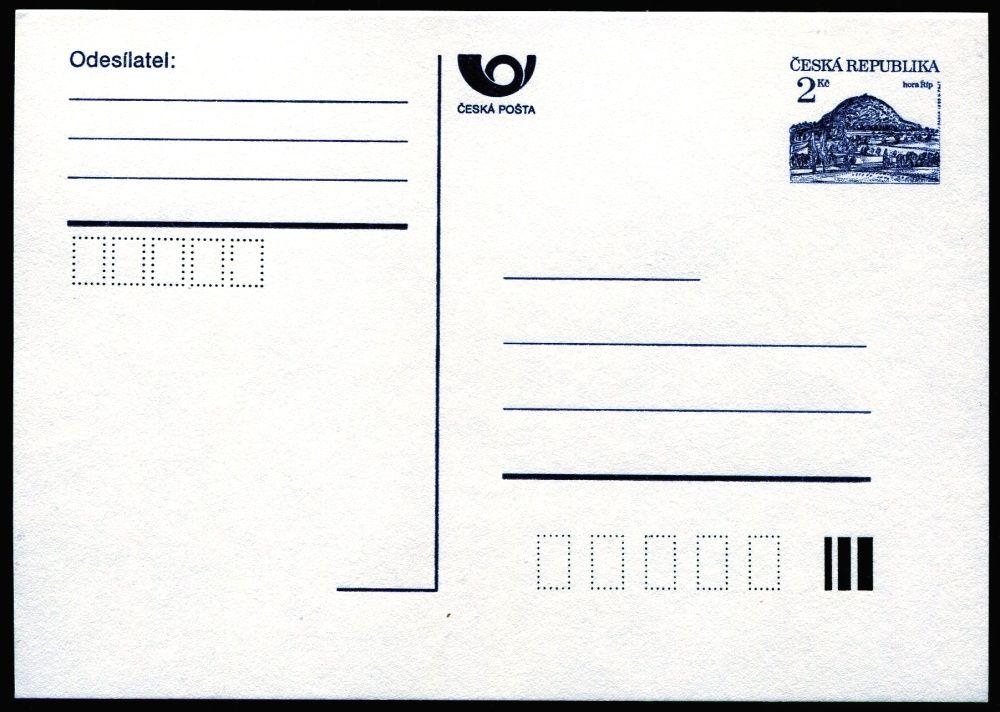 Česká pošta (1993) CDV 1 ** - Hora Říp