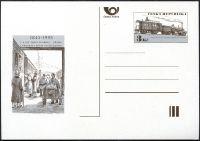 (1995) CDV 11 ** -  150. výročí přepravy pošty po železnici