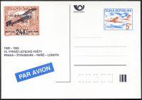 (1995) CDV 12 ** -  75.výročí naší letecké pošty