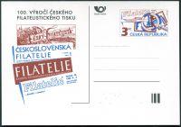 (1996) CDV 15 ** -  100. výročí českého filatelistického tisku