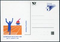 (1996) CDV 18b ** - P 17b - Atlanta 96 tmavomodrý přítisk