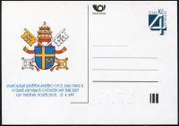 (1997) CDV 22 - P 23 - Návštěva Papeže Jana Pavla 2.