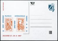 (1997) CDV 22 - P 25 - Riccione