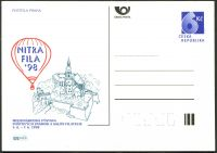 (1998) CDV 32 ** - P 33 - Nitrafila 98 - Internationale Ausstellung Stamp