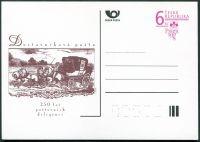 (1998) CDV 37 ** - Dostavníková pošta