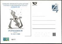 (1999) CDV 40 ** - P 53 - Kosmos - Národní oborová filatelistická výstava s mezinárodní účastí