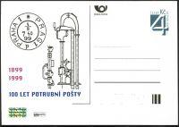 (1999) CDV 40 ** - P 54 - 100 let potrubní pošty