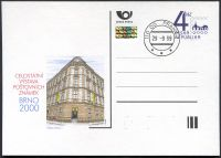 (1999) CDV 50 O - Výstava poštovních známek Brno - Pošta Brno 1  - razítko