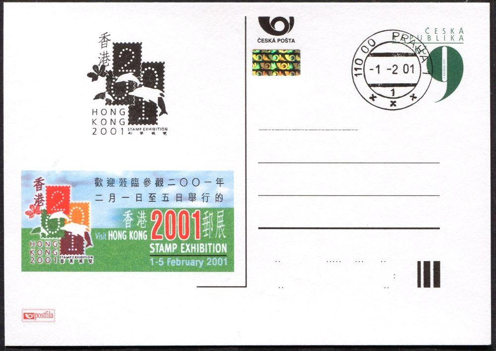 (2001) CDV 64 O - P 67 - Hong Kong 2001 - razítko