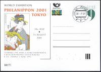 (2001) CDV 64 O - P 72 - Philanippon 2001 Tokyo - razítko