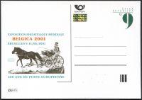 (2001) CDV 64 ** - P 70 - Belgica 2001