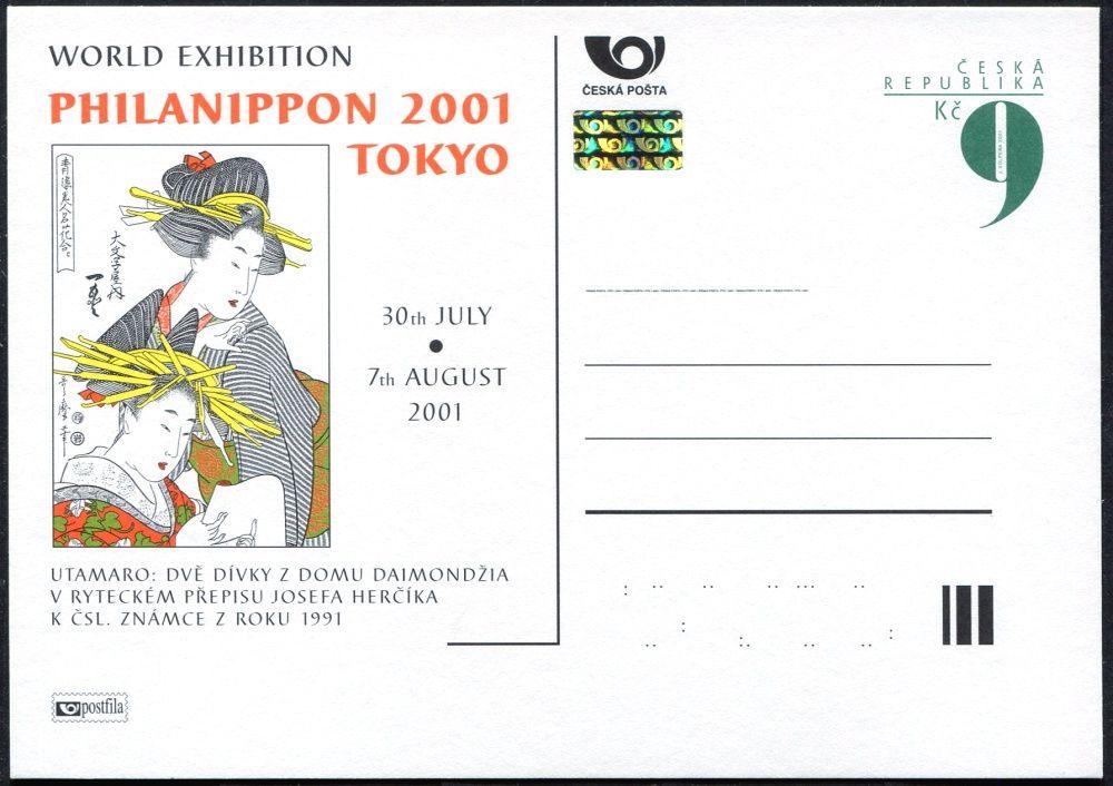 (2001) CDV 64 ** - P 72 - Philanippon 2001 Tokyo