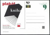 Zobrazit detail - (2004) CDV 64 ** - PM 41 - Zdeněk Ziegler - známková tvorba