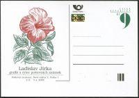 (2005) CDV 64 ** - PM 43 - Ladislav Jirka