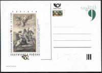 (2005) CDV 64 ** - PM 45 - Cestování s poštou