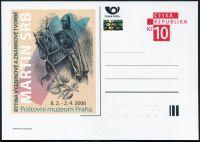 (2006) CDV 101 ** - PM 49 - Martin Srb