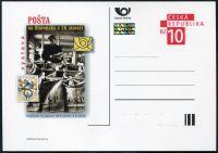 (2006) CDV 101 ** - PM 51 - Pošta na Slovensku