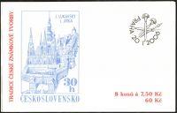 (2006) ZSt 27 - Známková tvorba - Hradčany