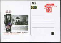 (2009) CDV 101 ** - PM 68 - 90 let Poštovní muzeum