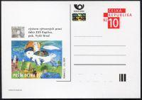 (2009) CDV 101 ** - PM 69 - Pošta očima dětí