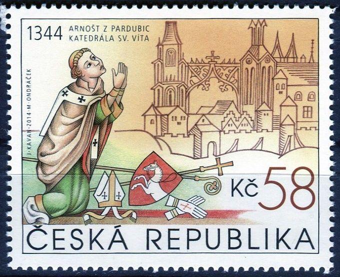 Česká pošta (2014) č. 821 ** - Česká republika - Chrám sv. Víta