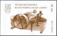 (2014) ZSt 47 - Ruční papírna ve Velkých Losinách