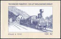 (2015) ZSt 50 - Technické památky - 130 let Moldavské dráhy