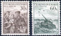 (1955) č. 858 - 859 ** - Československo - Den čs. armády