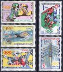 (1964) č. 1394 - 1399 ** - Československo - XVII. letní OH - Tokio