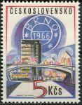 (1966) č. 1556 ** - Československo - Celostátní výstava pošt. známek Brno