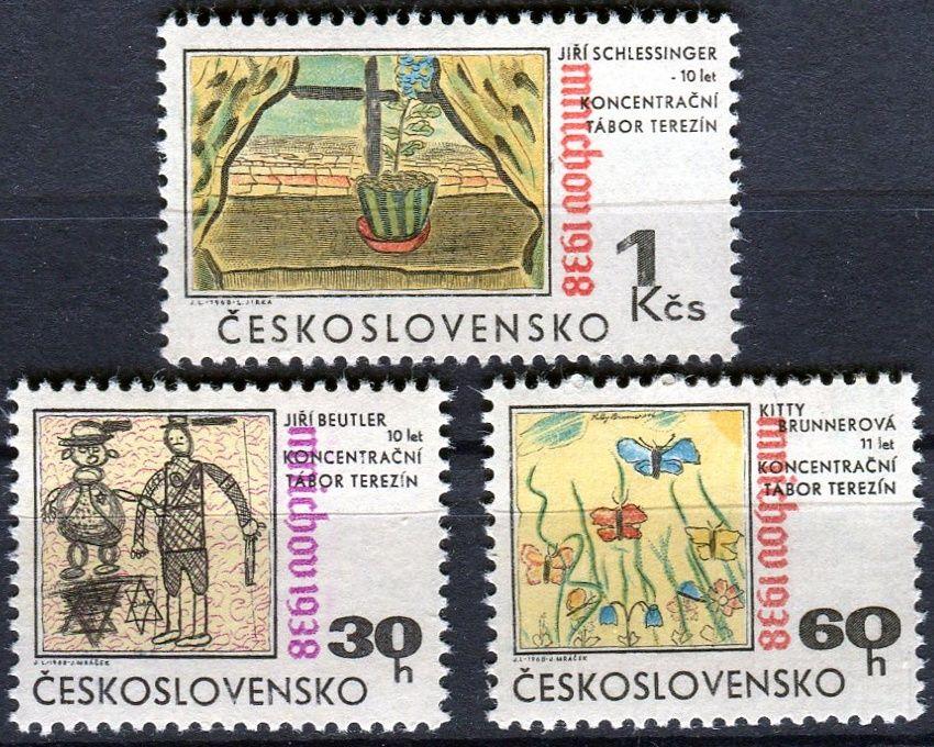 (1968) č. 1706 - 1708 ** - ČSSR -  Kresby terezinských dětí